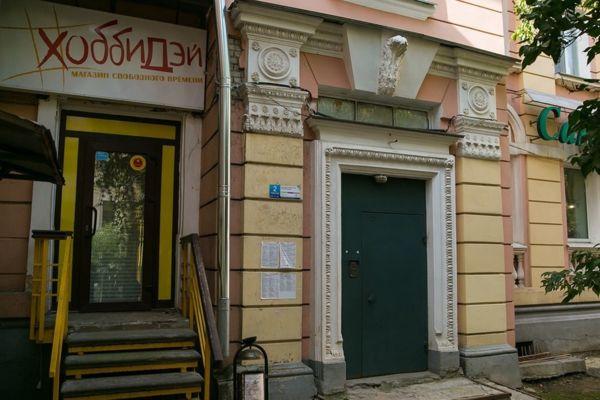 Большая Покровская улица, 9