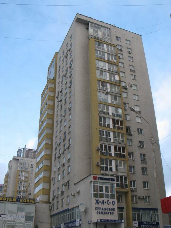 бульвар Мира, 3