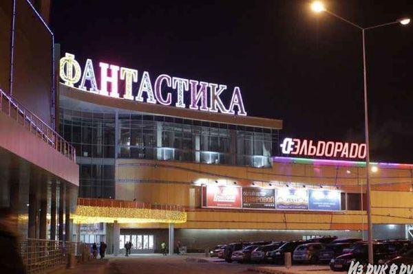 улица Родионова, 4